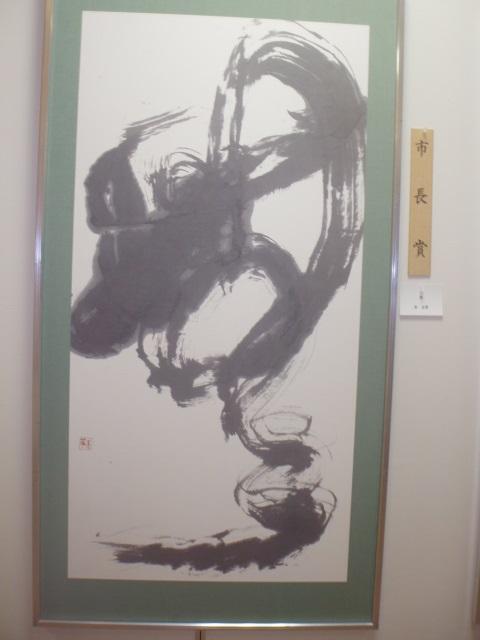 第60回池田市美術展で伏尾台から5名の入賞