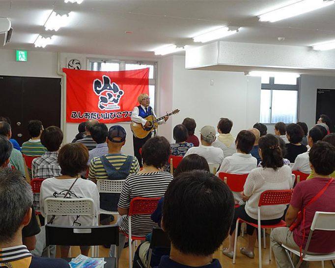 ほそごう地域 (伏尾台地区)コミュニティ推進協議会